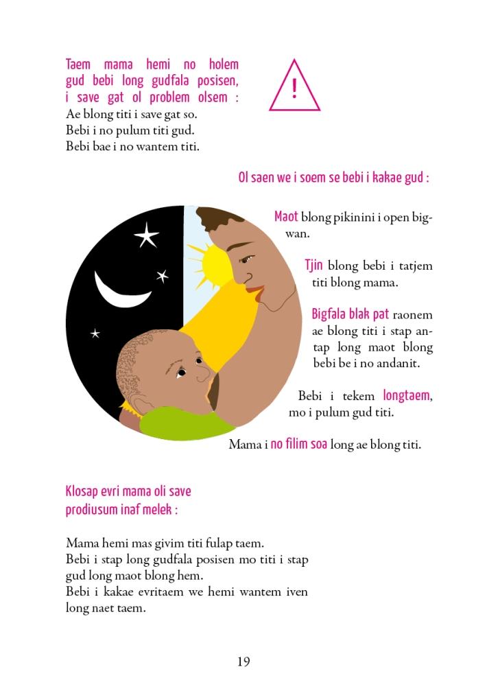 CHILD HEALTH BOOK-11 nov19