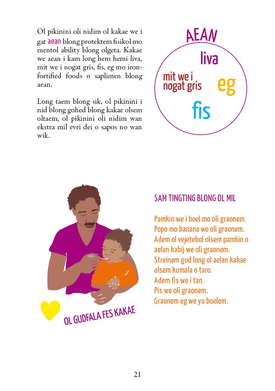 CHILD HEALTH BOOK-11 nov21