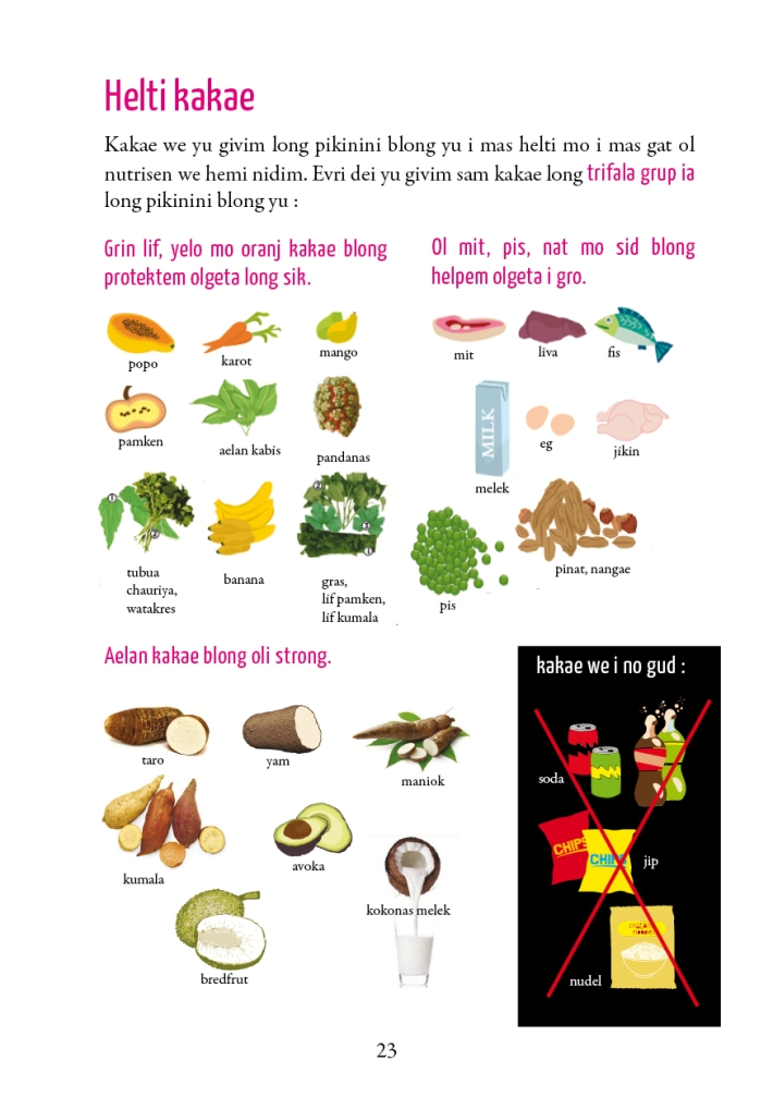 CHILD HEALTH BOOK-11 nov23