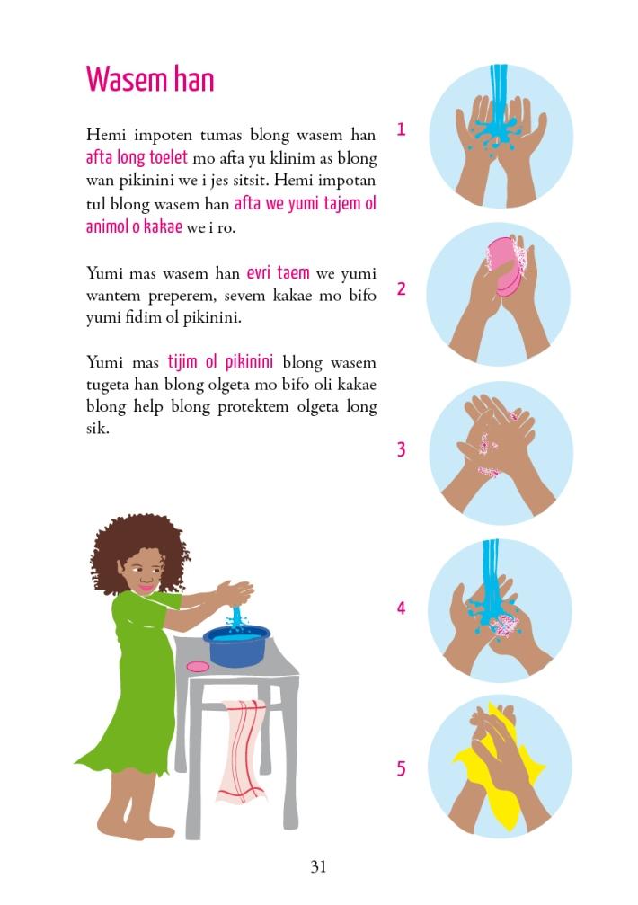 CHILD HEALTH BOOK-11 nov31
