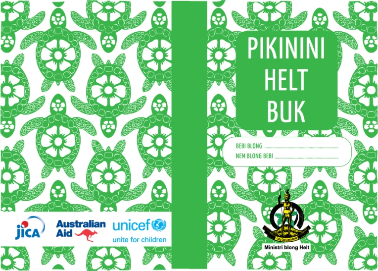 CHILD-HEALTH-BOOK-GREEN-COVER