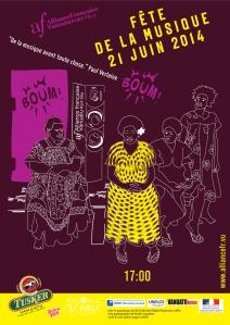 FeteMusique-unofficial-affiche-2014